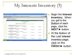 interest inventory